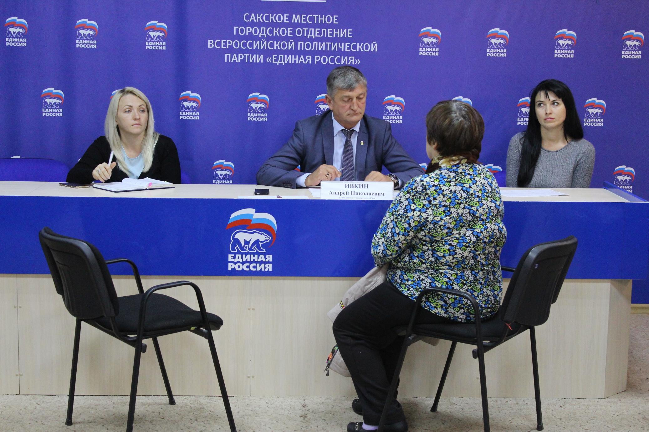Андрей Ивкин рассмотрел обращения граждан