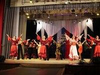 Город Саки отпраздновал День народного единства